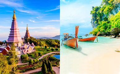 Combinado Away Chiang Mai Thapae Resort & Metadee Resort