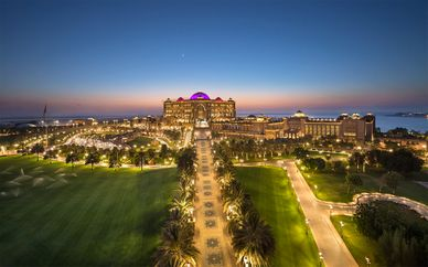 Hotel Emirates Palace 5*