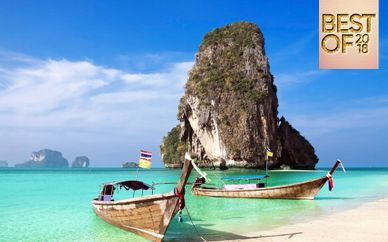 Hotel Royal Bangkok @ Chinatown 4* + The Elements Krabi 4*